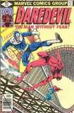 Daredevil #160: 1