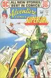 Adventure Comics #422: 1