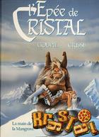 L epee de Cristal vol3: 1
