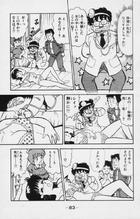Heart Catch Izumi-Chan vol 5: 1