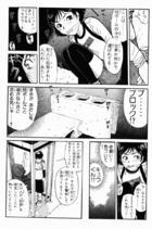 Detective Academy Q vol 6: 1