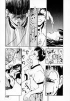 Phantom Hunter Miko vol 5 chloro: 1