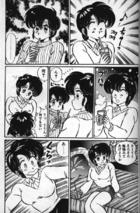 [Watanabe Wataru] Lulu ha Sister!! 1 - 3 Drugged
