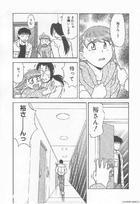 [Masashi Yanagi] Mamato Kobanaide Drugging: 1