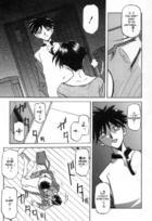[Sanbun Kyoden] Suna no Kusari Vol.2 Ch.9-15