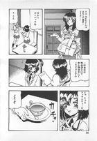 [Tanaka Hiroaki] Kamen no Ryoujyoku: 1