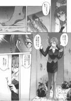 [Shinkai] Kurain no tsubo