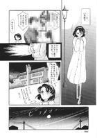 [Anthology] INDEEP Vol.02