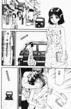 [Chikaishi Masashi] Ingoku (CN)