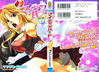 Mighty Heart vol 1 Various