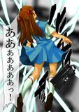 Asuka Sei Ningyou Keikaku: 1