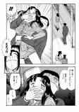 [Marumi Kikaku] S&M Junkie 14 - The Gaze of Sadism: 1