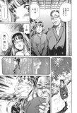 [Anthology] COMIC Dorei Shijou Vol. 01