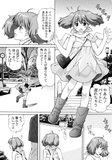 [Shimekiri 3punmae] Violation Ranka
